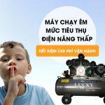 Máy nén khí piston không dầu Lucky mới 100%, hàng nhập khẩu, được khuyên dùng